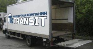 gruzoperevozki-5-tonn