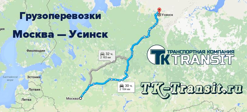 Грузоперевозки Москва — Усинск