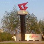Усинск - транспортная компания